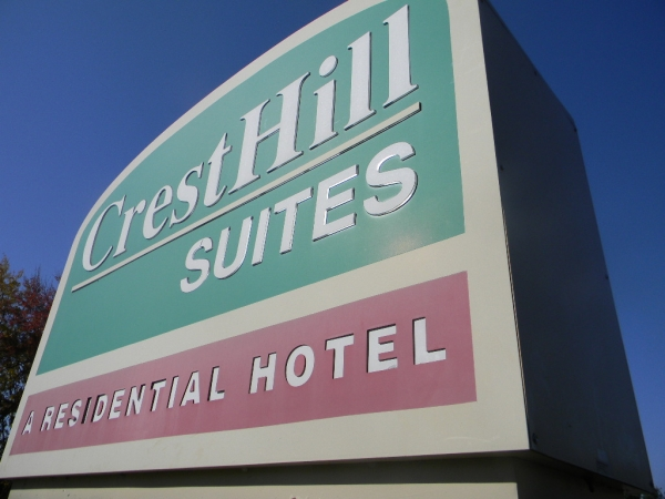 Architectural Signs, Monument Signs, custom signage, lit signage :: hotel signage, carved signs :: Syracuse, NY / Albany, NY