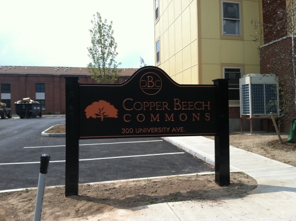 Copper Beech :: Carved and Painted HDU sign with wood posts. :: Syracuse, NY