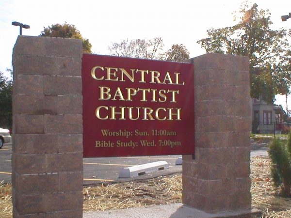 Carved Signs, Church Signs, Painted Signs, Gold Leaf Signs, Brick Pillar Signs :: church signs, sign installation, painted signs, custom church signs, gold leaf church signs :: Syracuse, NY