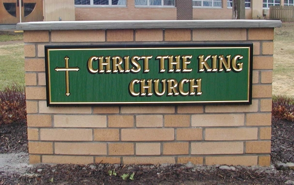 Carved Signs, Church Signs, Painted Signs, Gold Leaf Signs, Brick Foundation Signs :: church signs, sign installation, painted signs, custom church signs, gold leaf church signs :: Syracuse, NY