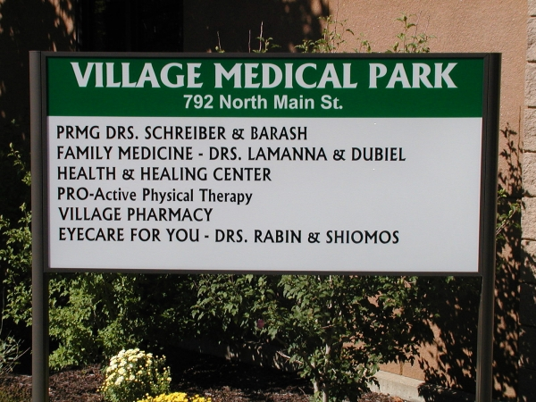 Village Medical Park ::  :: North Syracuse, NY