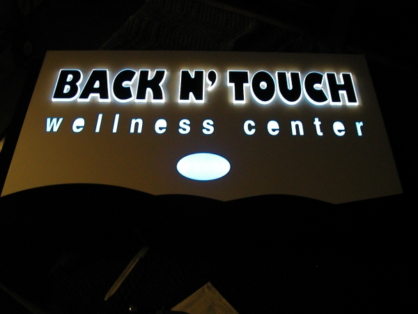 Architectural Signs, LED Signage, monument signage :: lit signage, custom signs, push thru acrylic signs :: East Syracuse, NY